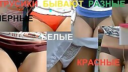 Skirts Pulled Up Panties